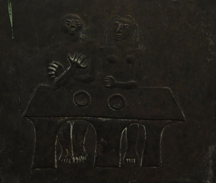 Dvoje, 1962.; bronca, reljef
