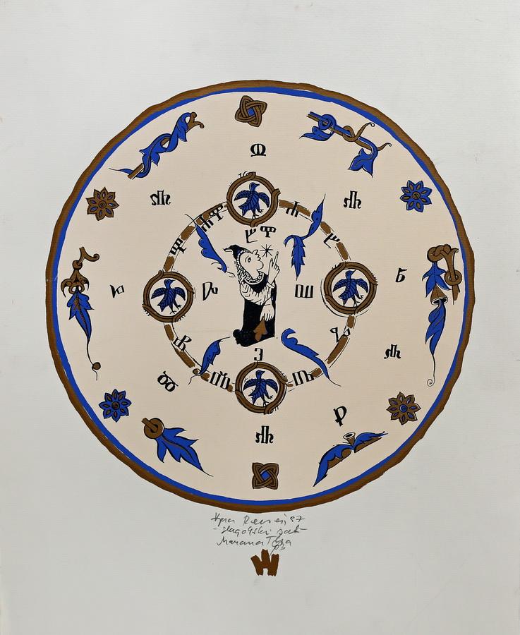 Vjera Reiser - Slogarski sat, 1997., grafika, 48x33,5.jpg