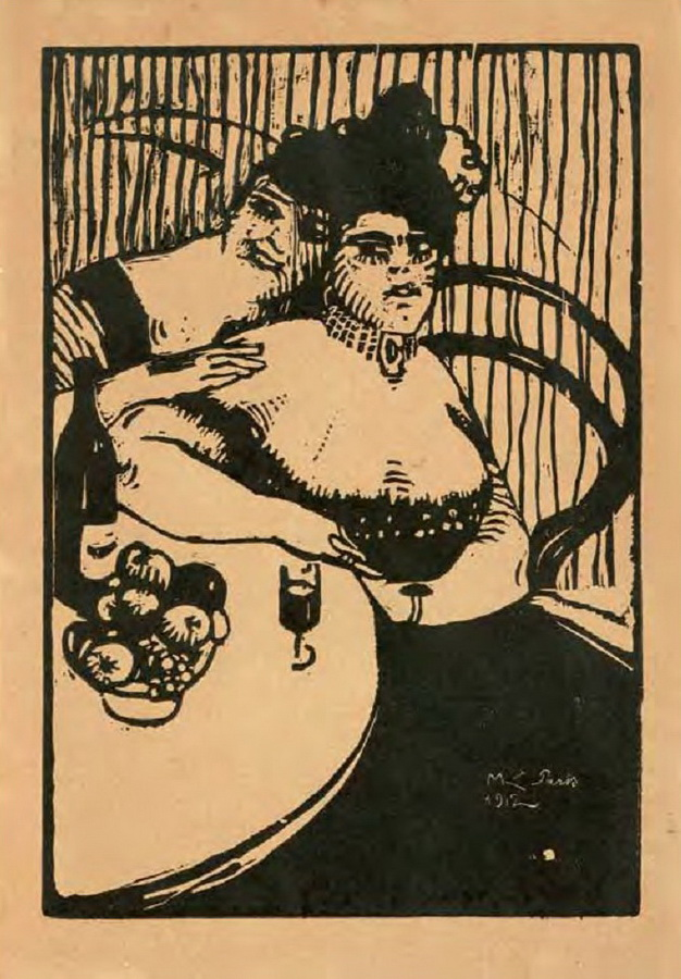Pariške kokete, 1912.