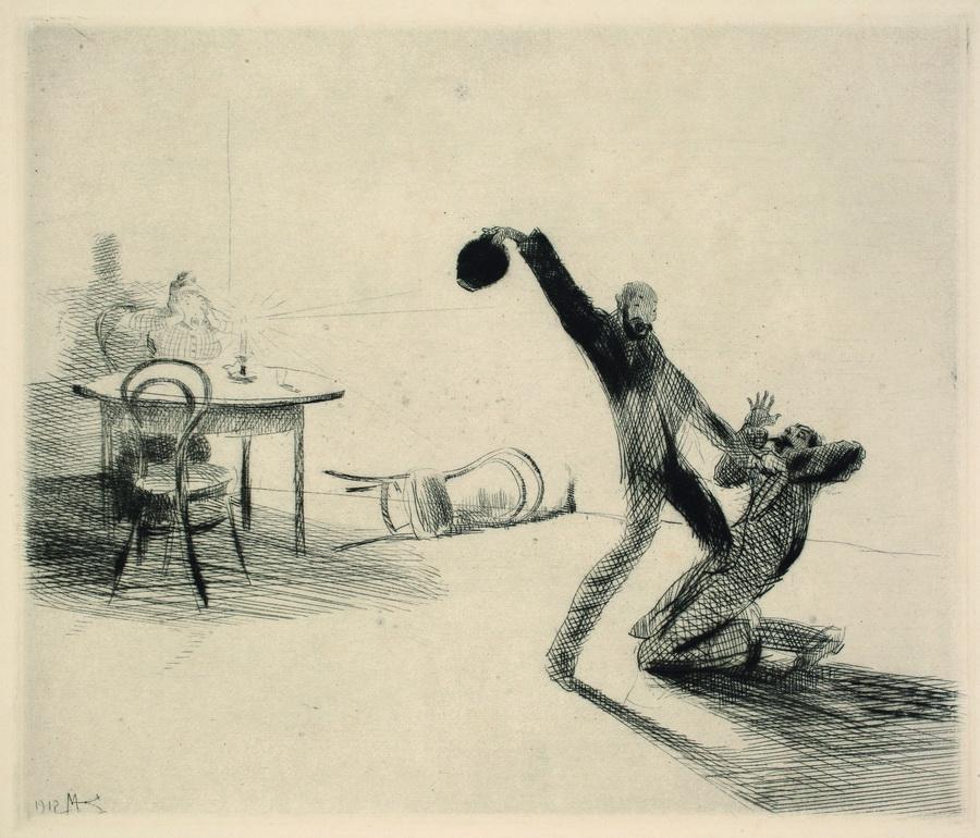 Tučnjava, 1912. (detalj)